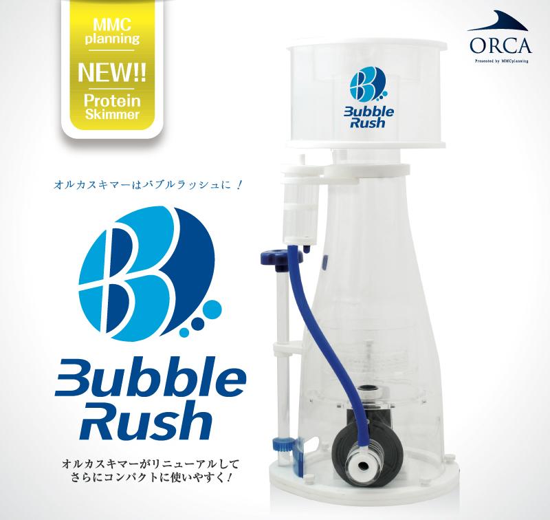 MA80BubbleRush